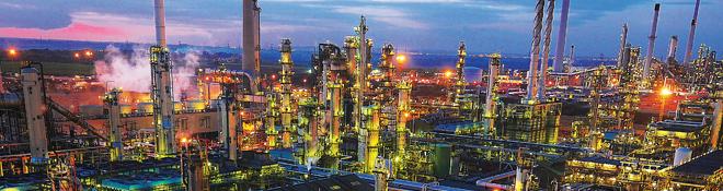 RefineryStoryInsert